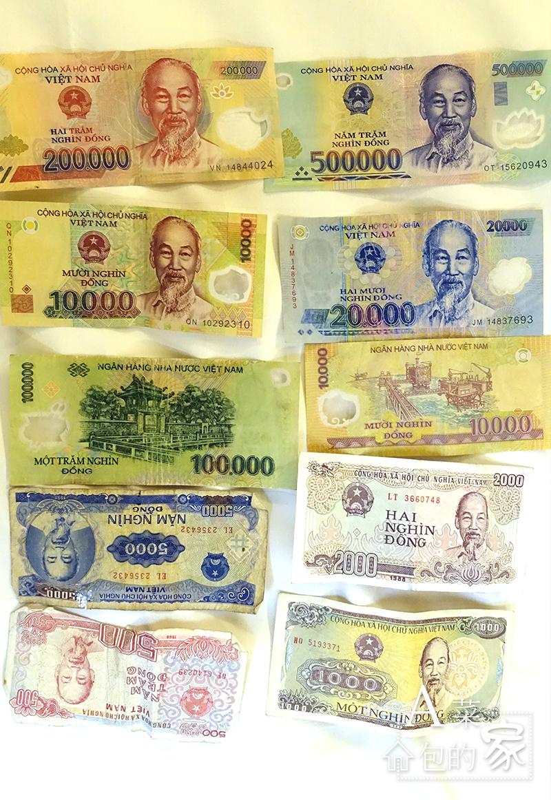 越南自由行|河內換匯攻略
